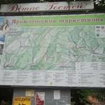 Яремче мапа